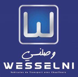 Wesselni : Nouvel ère du VTC en Algérie