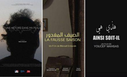 10e Fica : trois courts métrages projetés à Alger