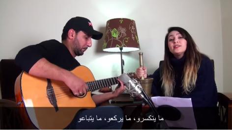 Amel Zen rend hommage aux détenus de l'emblème amazigh et de l'opinion politique