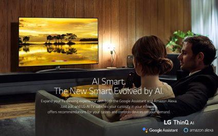 Intelligence artificielle en langue arabe : LG, initiateur, offre l'expérience aux utilisateurs