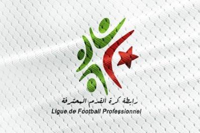 Ligue 1 (Mise à jour): Le programme des rencontres de ce lundi
