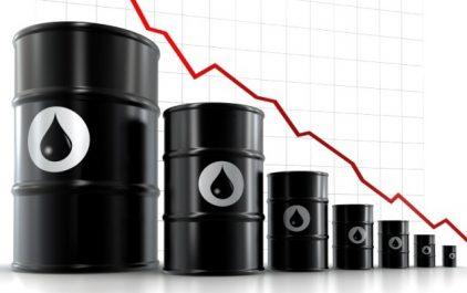 Cours du pétrole : La Banque mondiale anticipe une baisse en 2020 !