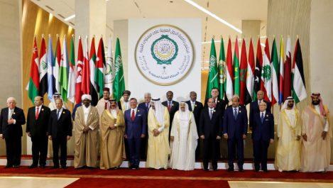Réunion d'urgence de la Ligue arabe