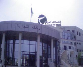 Algérie Télécom revoit ses tarifs ADSL à la baisse