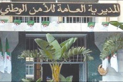 Mise-au-point de la DGSN suite à la découverte de la bombe artisanale au port d'Alger