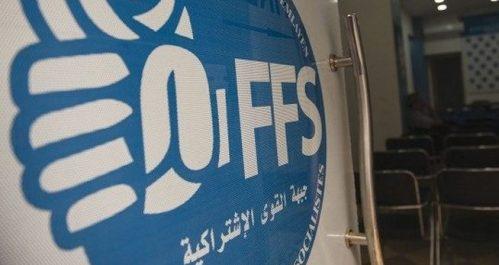 Deux présidents d'APC exclus du FFS pour avoir soutenu un candidat à la présidentielle