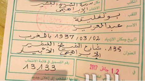 Abdelaziz Bouteflika a accompli son devoir électoral