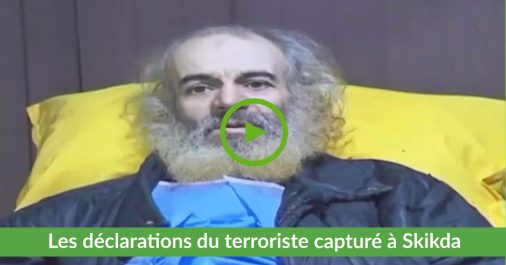 Vidéo | Les déclarations du terroriste capturé à Skikda