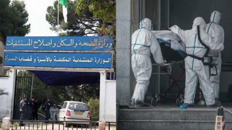 Conférence de presse sur le Coronavirus demain à Alger