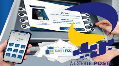 CARDLESS, le nouveau service de retrait sans carte d'Algérie Poste