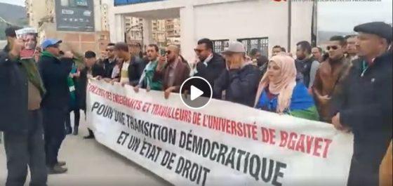🔴 Vidéo | La communauté universitaire au rendez-vous du 48e Mardi à Bejaïa