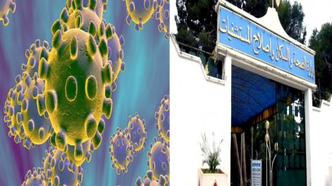 Coronavirus : des instructions au corps médical pour faire face à tout imprévu