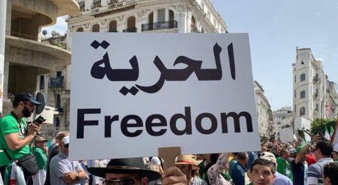 Accusés d'«attroupement non armé», 22 manifestants bientôt devant la justice