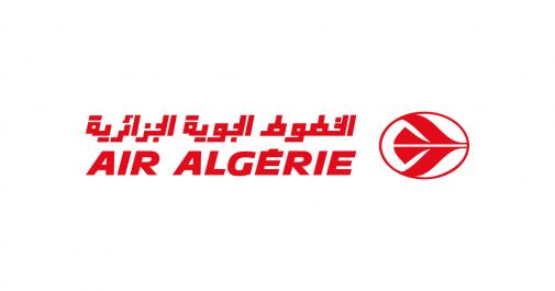 Air Algérie relance de la construction de son nouveau siège à Alger