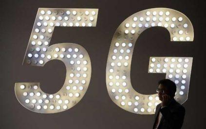 Débat sur la technologie 5G mercredi à Alger