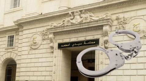 Condamnation confirmée pour tous les manifestants arrêtés le 17 janvier
