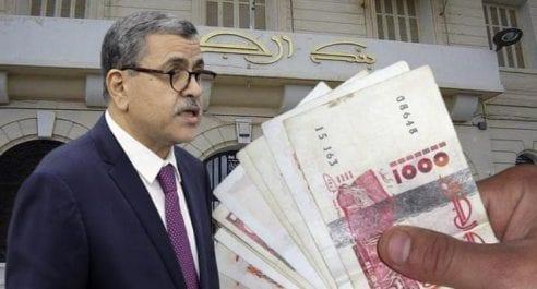 L'Algérie pourrait recourir au financement extérieur