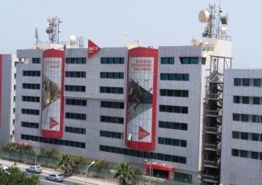 Djezzy achève l'année 2019 avec plus de 13,4 milliards de dinars d'investissements