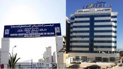 Cevital réaménage gratuitement le service neurochirurgie de CHU de Bejaïa