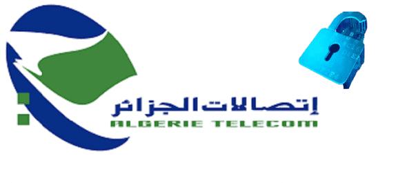 Algérie Telecom annonce la création d'un centre d'opérations de sécurité