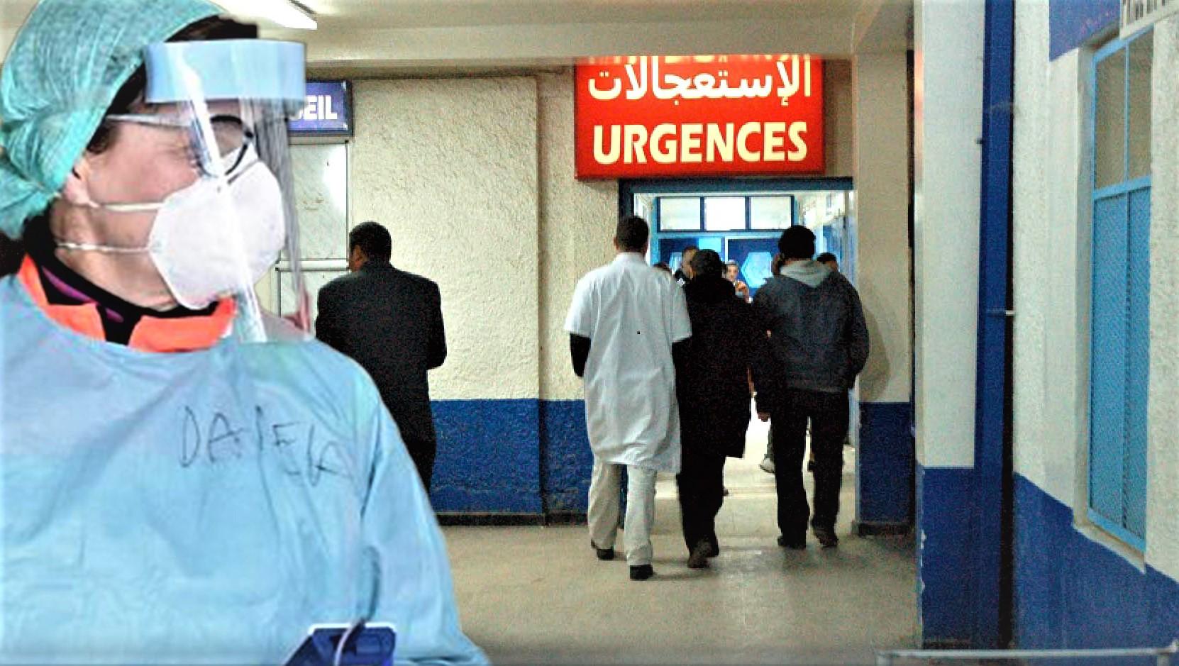Coronavirus Algérie : 23 patients guéris quittent l'hôpital d'Oran ...
