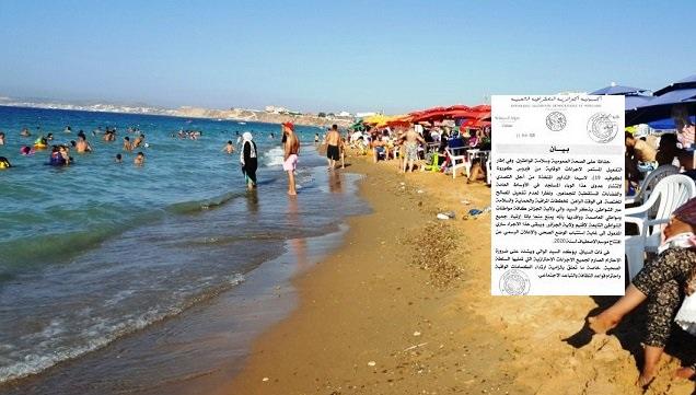 Coronavirus : Une autre wilaya interdit l'accès aux plages ...