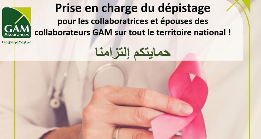 #cancer_sein_algerie